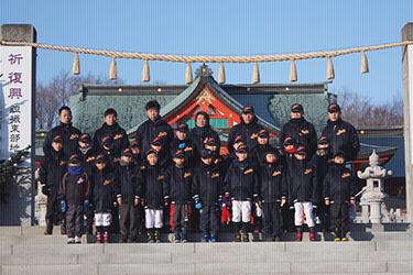 沼ノ端スポーツ少年団